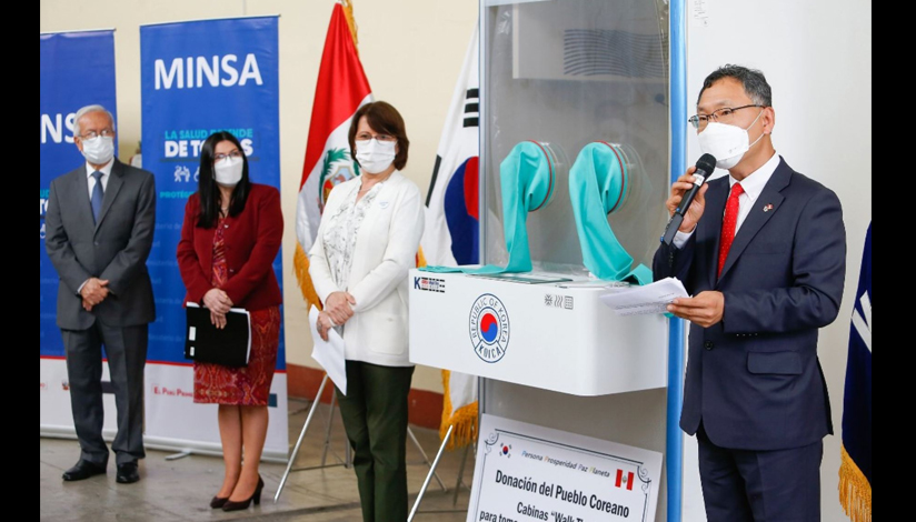 donacion-de-equipos-de-korea