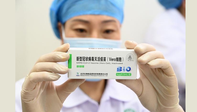 vacuna-china